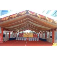 Buy cheap Event Tent D from wholesalers
