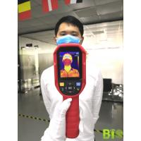 Buy cheap HW08 Non-Contact Portable Handheld Imaging Infrared Thermal Camera to Automatic Automatic Measure Human Body Temperature from wholesalers