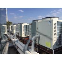 Buy cheap Air Source High Temperature Heat Pump Maximum 80 Degree For Old House Heating from wholesalers