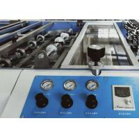 Buy cheap High Speed Fully Automatic Lamination Machine English Language Supporting from wholesalers