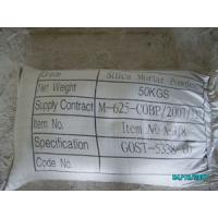Buy cheap refractory material for coke oven from wholesalers