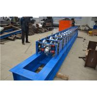 Buy cheap Blue Steel Fully Automatic Galvanised Roof Ridge Cap Roll Forming Machine from wholesalers