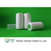 Buy cheap RW 40/2 Ring Spun RS Polyester Spun Yarn On Plastic Cone Or Sample Testing product