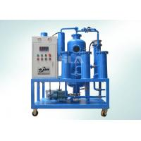 Buy cheap Waste Turbine Oil Recycling / Oil Filtration Machine For Geothermal Power Station from wholesalers