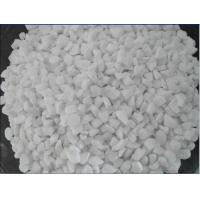 Buy cheap alumina lump made by ShinleMade with high quality from wholesalers