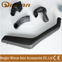 Buy cheap Left side 4wd Auto Snorkel 4x4 Nissan Navara D22 Air Ram Intake Set from wholesalers