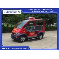 Buy cheap Battery Powered Electric Security Patrol Vehicles With 2pcs Rear View Mirror from wholesalers