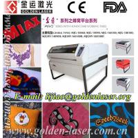 Buy cheap Fabric Logo Laser Cutting Machine Price from wholesalers