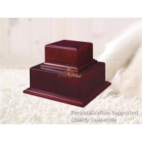 Buy cheap Custom Good Quality Promotion Gifts Rich Cherry Wooden Award Plaque Trophy Wood Base, Personal Logo, Small Order product