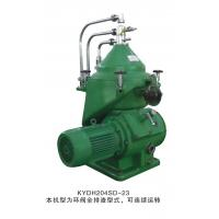 Buy cheap Stainless Centrifuge Lubricating / Fuel Oil Water Marine Disk Separator Capacity 2000 L/h from wholesalers