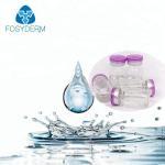 Buy cheap HA Filler Vitamin C Meso Serum For Skin Lightening Anti Aging CE Certificate from wholesalers