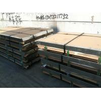 Buy cheap 2mm Thick 316 Stainless Steel Sheet Cold Drawn 316l Stainless Steel Panels from wholesalers