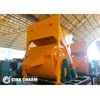 Buy cheap JDC500 Large Capacity Cement Mixer Machine 2 Bag Concrete Mixer High Safety from wholesalers