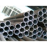 Buy cheap ASTM A213 T2 T5 T5b T5c Metal Seamless Alloy Steel Tube With FBE Coating Thick Wall from wholesalers
