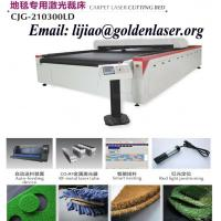 Buy cheap Carpet Laser Cutting Machine Price from wholesalers
