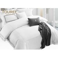 Buy cheap White Color Pure 100 Cotton Duvet Covers For Hotel Beddings from wholesalers