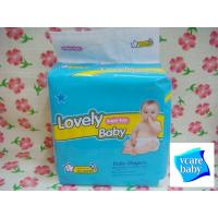 Lovely baby -L