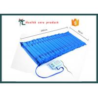 Buy cheap medical air inflatable anti bedsore bed sore decubitus bubble mattress from wholesalers