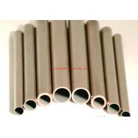 Buy cheap ASTM B111 90/10 70/30 C70600 C71500 copper pipe from wholesalers