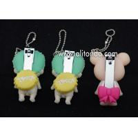 Buy cheap Custom Cute Cartoon Character Nail Clipper 3d animal nail clippers with plastic cover from wholesalers
