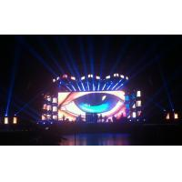 Buy cheap 9kg Per Panel P10.416 Indoor And Outdoor Led Mesh Screen For Concert And Bar from wholesalers