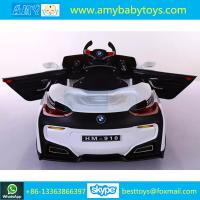 Buy cheap 2017 Years New Model High Quality With Best Price Passed CE EN71 BMW Kids Electric Car Baby Toys Car from wholesalers