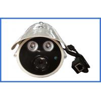 Buy cheap 1 Million Pixel WIFI IP based CCTV Camera 120VAC 1A / 24VDC 1A , day night cctv cameras from wholesalers