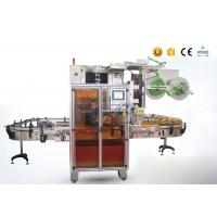 Buy cheap Professional Steam Heating shrink sleeve label machine 450 bs/min from wholesalers