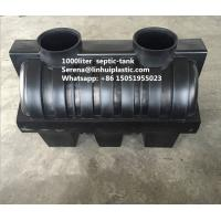 Buy cheap Rotational molded 1000L plastic septic tank from Wholesalers