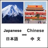 Buy cheap Translation Services for Asian/European Language Services from wholesalers
