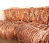 Buy cheap copper wire scrap 99.99% best price for factory from wholesalers