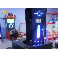 Buy cheap Funny Games Amusement Park Equipment VR Rocket Simulator Precision Positioning from wholesalers