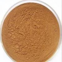 Buy cheap Mango liquid and powder flavour for juice concentrate from wholesalers
