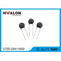 Buy cheap Inrush Current Limiter Thermistor NTC MF72 10D11 3A  For Energy Saving Lights from wholesalers