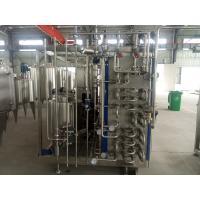 Buy cheap 5T/H SUS304 Tubular Uht Sterilizing Machine For Apple Juice product