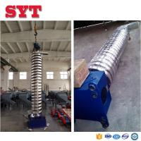 Buy cheap Spiral Vertical Vibration Hoist For Silicon Powder And River Sand , vibrating screw conveyor lift from wholesalers