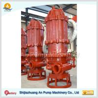 Buy cheap 12 Horizontal Submersible slurry pump with cutter from wholesalers