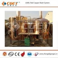 Buy cheap red copper Beer equipment Beer brewing equipment from wholesalers