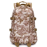 Buy cheap 50cm*33cm*16cm Waterproof Oxford Cloth Outdoor Tactical Camouflage Sports Backpack product
