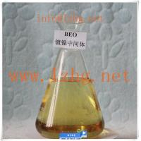 Buy cheap Nickel plating brightening agent Butynediol ethoxylate (BEO) C8H14O4 from wholesalers