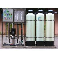 Buy cheap Containerised Seawater Desalination Water Treatment Plant 220V / 3 Phase / 50Hz from wholesalers