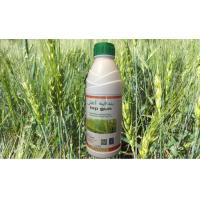 Buy cheap Agrochemical herbicide Clodinafop-propargyl/ Weedkiller/T High quality/ Good prices/ Terrastek from wholesalers