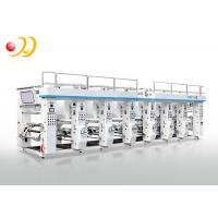 Buy cheap Sticker Printing Machine , Computer Control Label Printing Machine from wholesalers