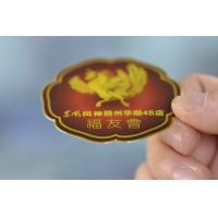 Buy cheap 3D labels product