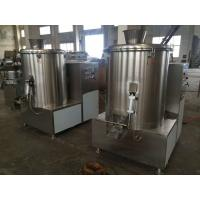 Buy cheap Wet and dry mixer Industrial Blender Machine Customized Voltage SUS304 material from wholesalers
