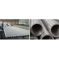 Buy cheap 310S / 1.4845 / TP310S / SUS310S Seamless Stainless Steel Pipe / Tube from wholesalers
