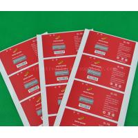 Buy cheap Printed Labels product
