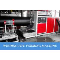 Buy cheap big diameter water supply hdpe hollow wall the winding pipe making machine from wholesalers