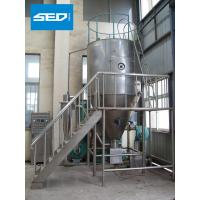 Buy cheap High Speed Pharmaceutical Dryers , Stainless Steel Centrifugal Spray Drying Machine from wholesalers