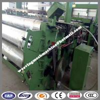 Buy cheap Stainless steel Wire Mesh Weaving Machine Price from wholesalers